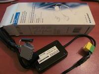 [Sprzedam] interfejs sterowania z kierownicy BLAUPUNKT RCI-4A-VAN 7 607 589 550