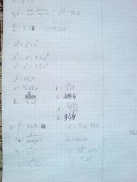 obliczenia dla cewki i cewki z kondensatorami w obwodzie. Prąd zmienny