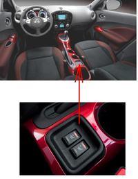Nissan Juke - Jak włączyć ogrzewanie foteli ?