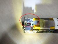 Odtwarzacz mp3 iriver t9 - uszkodzone wej�cie s�uchawkowe, jakie kupi�?