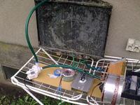 mikro-klimatyzacja na ogniwach peltiera