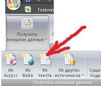 Pliki .txt z określonymi wierszami do excela