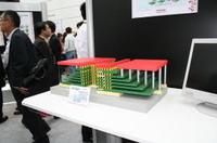 Toshiba rozpocznie produkcj� pami�ci 3D NAND w pierwszej po�owie 2014 roku