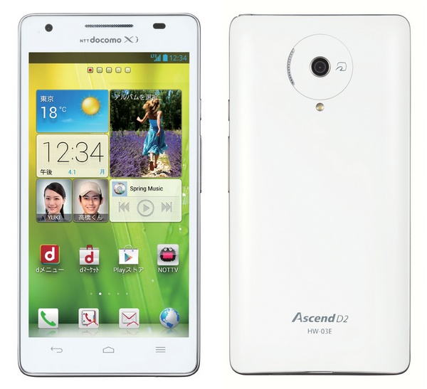Huawei Ascend D2 HW-03E - smartfon z LTE 4G