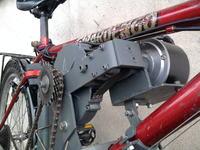 E-bike, rower elektryczny, problem z przekładnią.