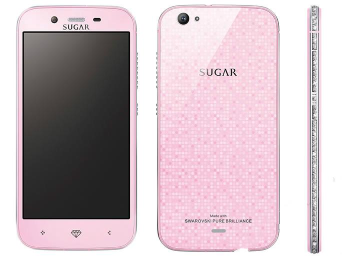Sugar Macaron Mini - 4.7-calowy kobiecy smartfon z Androidem 4.4
