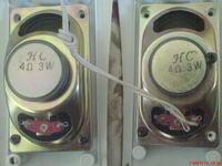 Rowerowa ładowarka telefonów komórkowych - Nie działa