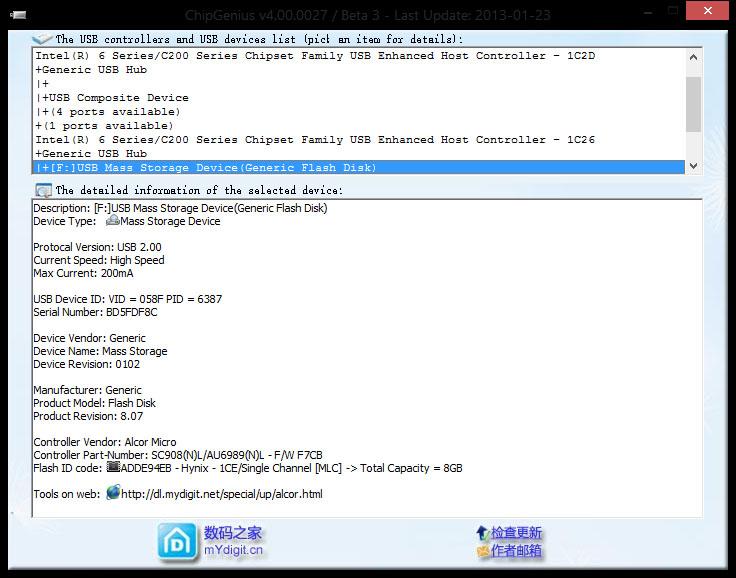 Generic/Alcor - Pendrive chroniony przed zapisem - Formatowanie