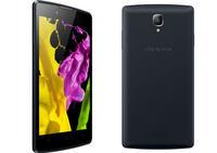 "Oppo Neo 5 - smartphone z 4,5"" ekranem, Snapdragon 400, LTE"