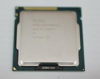 Intel oficjalnie potwierdza specyfikację procesorów Ivy Bridge