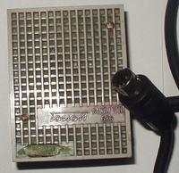 Emulator zmieniarki Sony Unilink z termometrem