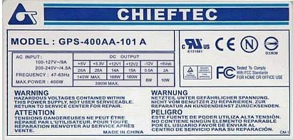 Chieftec model: GPS-400AA-101A już niedomaga?