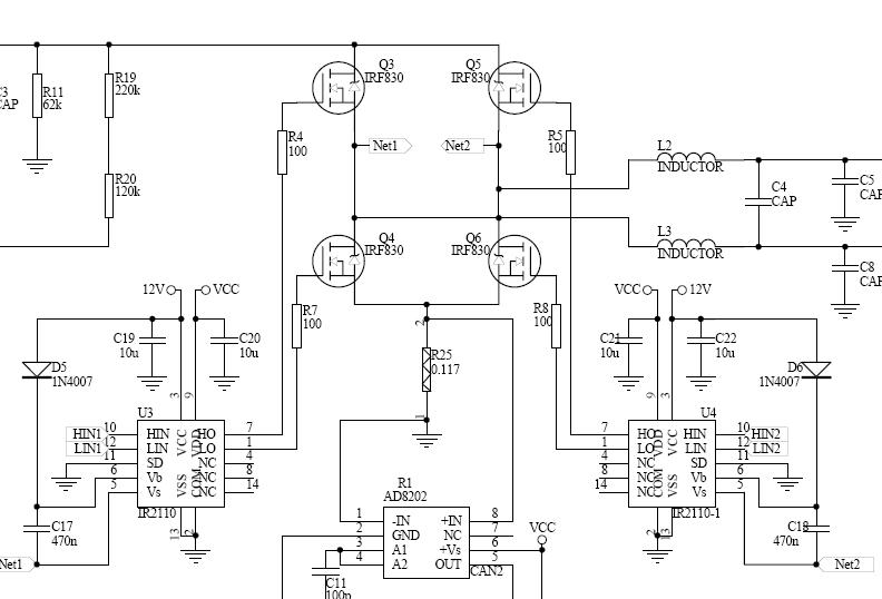 Pwm Dc Motor Controller Using Mosfets And Ir2110 H Bridge Driver