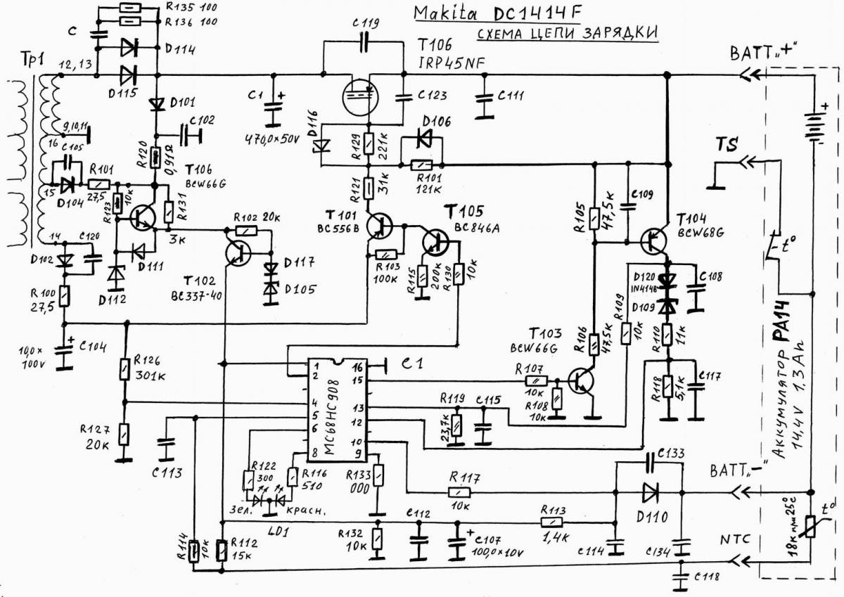 Схемы зарядных устройств для аккумуляторов и батарей