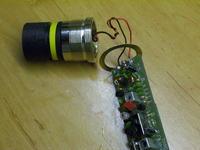 Jak rozpoznać czy nadajnik FM stabilizowany jest kwarcem?