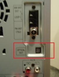 LG-42LA660s Panasonic SA-AK520 - Jak podłączyć TV LG do wieży Panasonic