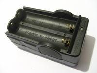 UltraFire BRC 18650 4000mAh 3.7V Li-ion ile ładować
