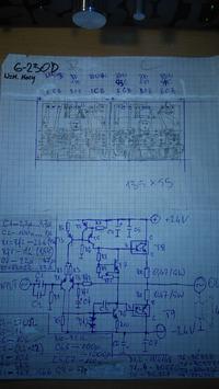 G-230D - wzmacniacz mocy 2x30W/4R
