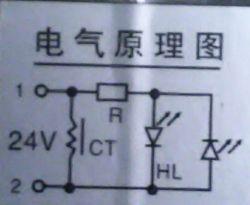 Potrzebne wyjaśnienie schematu (cewka elektromagnesu)