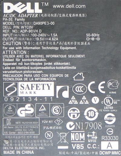 Dell PA-3E Famili model: DA90PE3-00 - Nie �aduje po spi�ciu w instalacji domu...