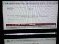[Szukam] LG 37LG3000 - oprogramowanie