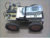 Robot sterowany za pomocą telefonu komórkowego