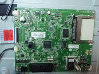 Szukam wsadu pamięci TV LG 32LH510B
