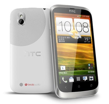 HTC Desire U - 4-calowy budżetowy smartfon z procesorem 1GHz i 512MB RAM