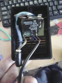 Obciążalność prądowa ścieżek PCB, dobór bezpiecznika