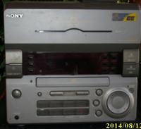 [Sprzedam] Kultowa wieze Sony P11 ( CHC-P11) komplet