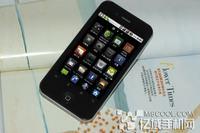 H2000 Android - najlepszy klon iPhona 4