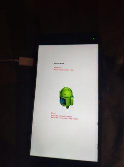 Huawei PRA-LX1 - 5 % software install failed, zablokowany bootloader