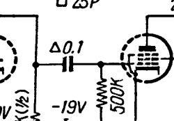 sansui model 500 - Na jaki kondensator wymienić?