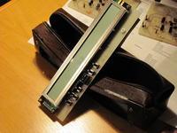 Elektroniczny piórnik - niezbędnik dobrego ucznia