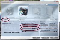 Laptop nie wykorzystuje swojej pełnej mocy (ASUS K73SV
