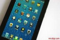 J910 - chiński tablet z Androidem o wyglądzie iOS