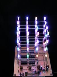 LED CUBE 4x4x4 /Matt_x89 i mlassota/