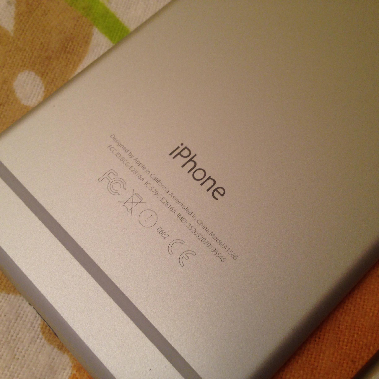 zmiana baterii iphone 5
