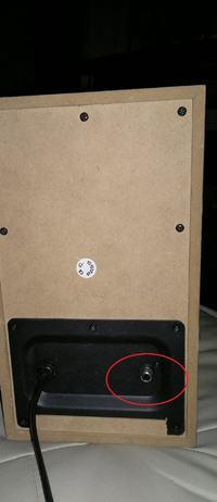 Podłączenie subwoofera do mini wieży JVC- ux-g950