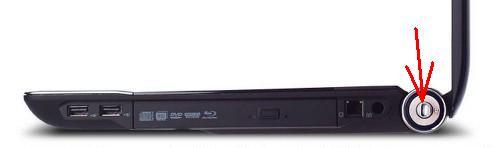Acer 6930G - wymiana matrycy