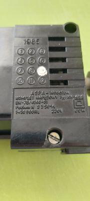 Łucznik 451 - Utrata mocy silnika