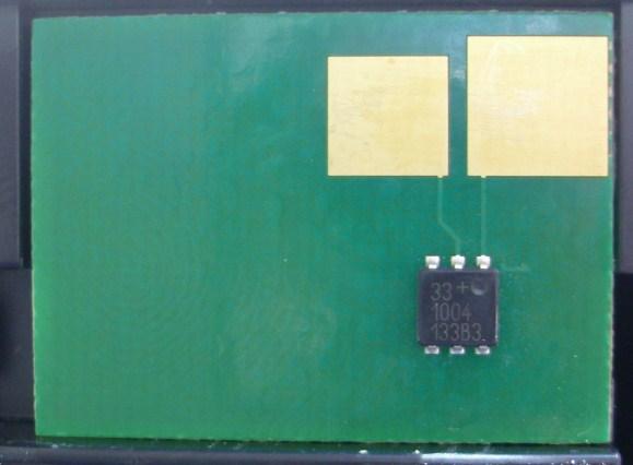 Lexmark x264 i x364 reset chipa