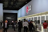 IFA 2014 - LG wspaniałe produkty i szeroki wybór cz I.