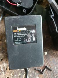 Basic Meister - Ogniwa do wkrętarki akumulatorowej