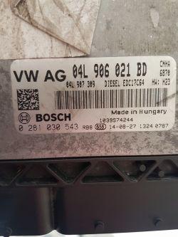 Audi a6 2.0 cr 2014. - Zaplon jest. Brak komunikacji z EDC.