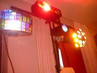 [Sprzedam] Nagłośnienie, oświetlenie kolumny, mikser, odtwarzacz, światła.