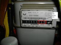 Vaillant geyser mag premium 19/2 - zimna/letnia woda, naprawic? czy nowy?