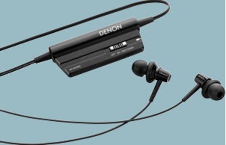 Słuchawki douszne z redukcją szumów Denon AH-NC600