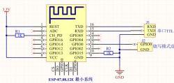ESP8266-07 - Nie mogę się połączyć z ESP8266-07