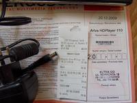 [Sprzedam]Odtwarzacz HDD FERGUSON ARIVA HDPLAYER 110